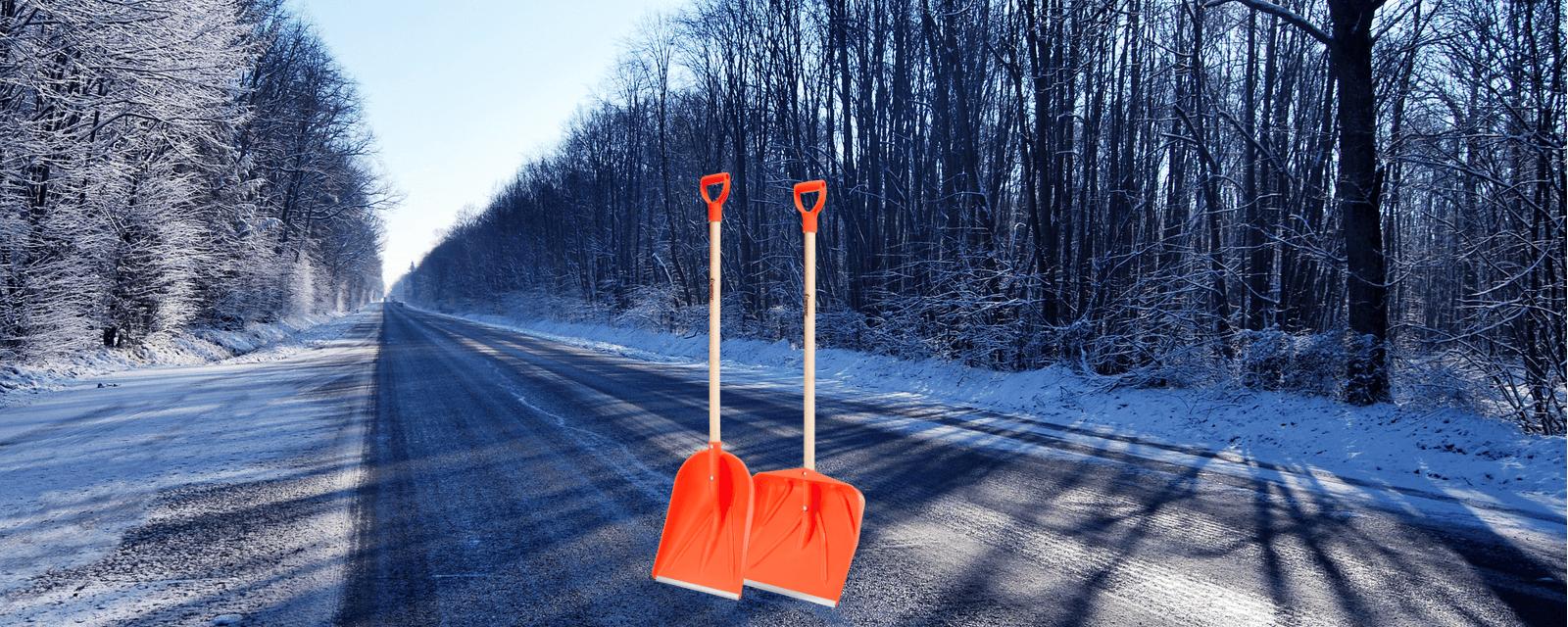 Лопаты <p>Лезвия изготовлены из высококачественных материалов, долговечны и устойчивы к механическим повреждениям. Идеально подходит для уборки снега, а также для других видов уборки.</p>